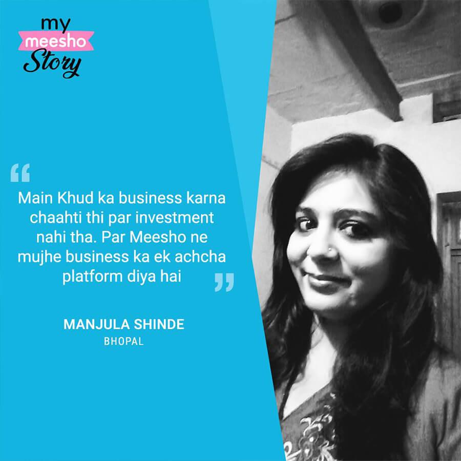 Meesho 1 Reselling App Earn Money Online Work From Home